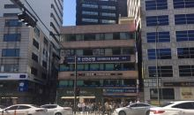 Diskon & Urus Tax Refund di Korea Selatan