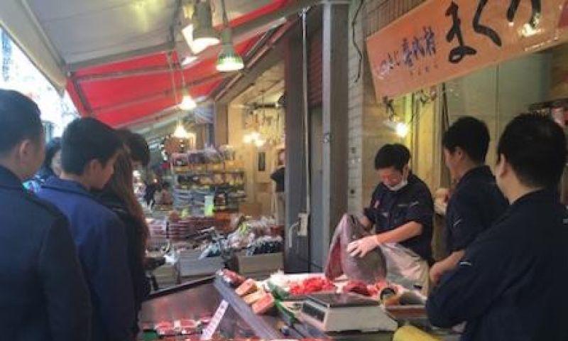 Sayonara Tsukiji Market