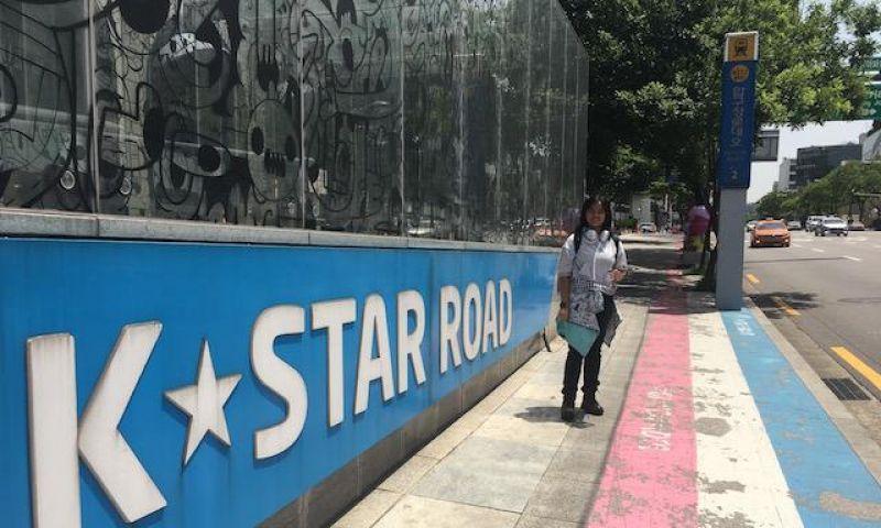 Panduan Menelusuri K-Star Road, Seoul