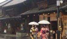 Satu Hari di Perfecture Saitama