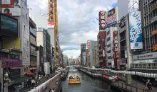 Tips Hemat Biaya Berlibur ke Jepang