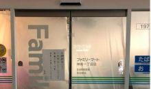 Heboh! Tikus Berkeliaran di Rak Makanan FamilyMart Tokyo