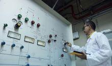 Eeh, Ada Wisata Teknologi Nuklir di Bandung