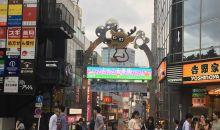 Jepang Targetkan 40 Juta Wisatawan Asing pada 2020