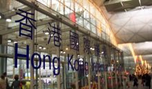 Maskapai Penerbangan Boleh Pertahankan Slot Lepas Landas di Hong Kong