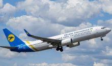 4 Teori Mengapa Pesawat Ukraina Jatuh