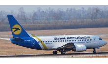 Pesawat Ukraina Kemungkinan Memang Terkena Rudal Iran
