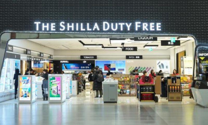 Shilla Duty Free Seoul Tutup Sementara
