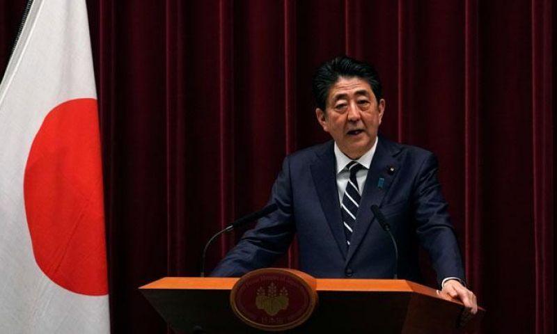 Jepang Perpanjang Keadaan Darurat