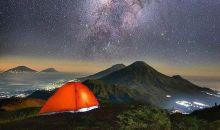 Pendakian Virtual Prau, Asyik, Sarat Informasi & Tips
