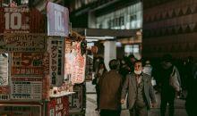 Tokyo, Osaka, Kyoto Ditetapkan dalam Kondisi Darurat