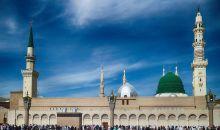 Arab Saudi Buka Pintu Umroh untuk Jamaah internasional